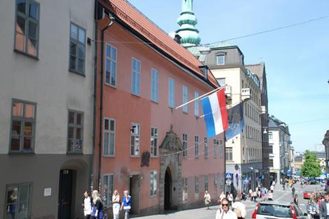 nederlandse ambassade beirut